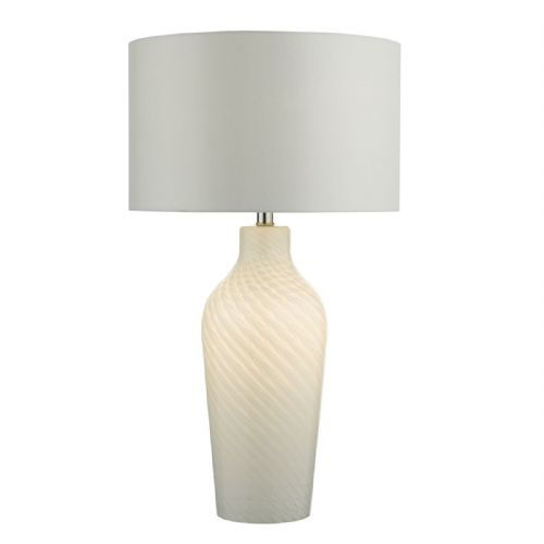 CIBANA Table Lamp DUAL SOURCE WHITE Complete With Shade CIB422 (Class 2 Double Insulated)